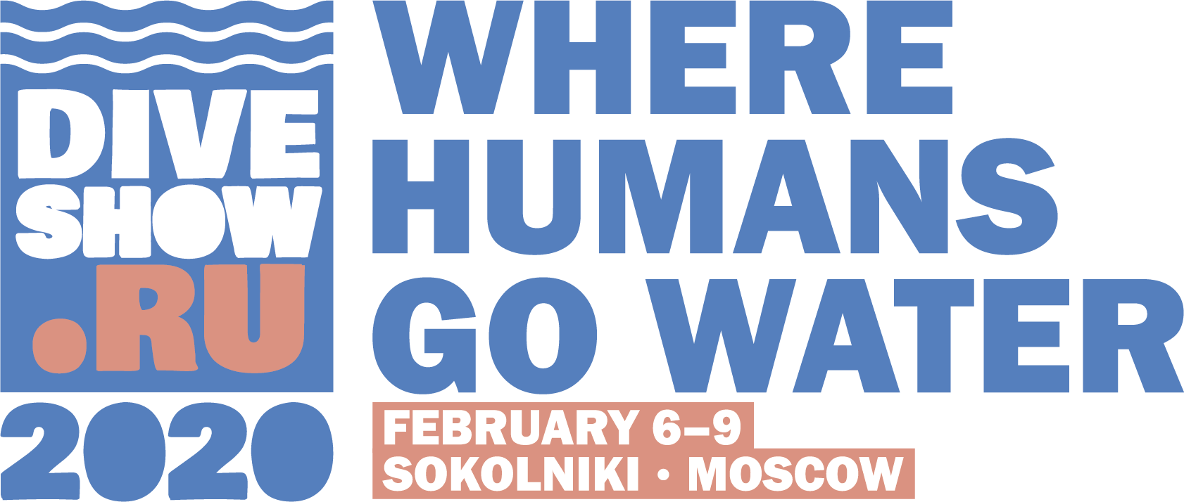 ПРИГЛАШЕНИЕ НА MOSCOW DIVE SHOW 2020